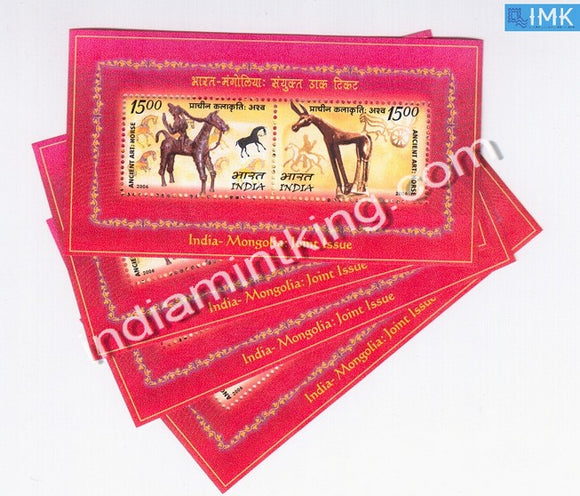 India 2006 Joint Issue Indo-Mongolia MNH Miniature Sheet - buy online Indian stamps philately - myindiamint.com