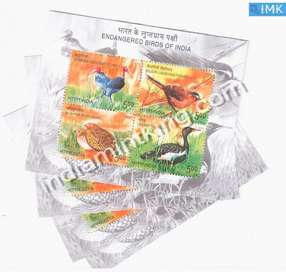 India 2006 Endangered Birds Of India 4V MNH Miniature Sheet - buy online Indian stamps philately - myindiamint.com