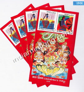 India 2006 Children's Day MNH Miniature Sheet - buy online Indian stamps philately - myindiamint.com