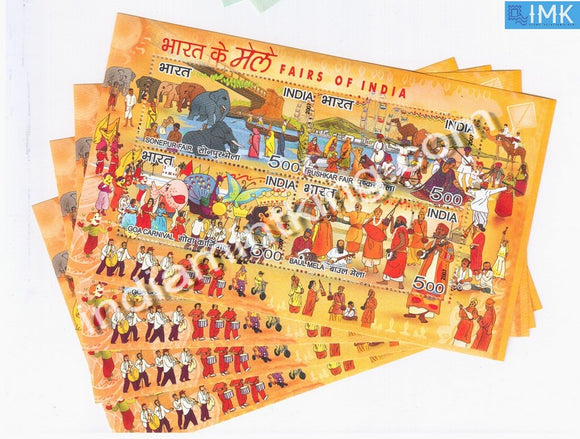 India 2007 Fairs Of India 4V MNH Miniature Sheet - buy online Indian stamps philately - myindiamint.com