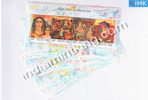 India 2007 Women's Day MNH Miniature Sheet - buy online Indian stamps philately - myindiamint.com
