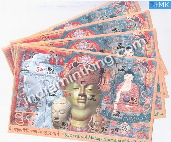 India 2007 Buddha MNH Miniature Sheet - buy online Indian stamps philately - myindiamint.com