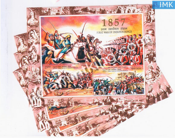 India 2007 1St War Of Independence 1857 MNH Miniature Sheet - buy online Indian stamps philately - myindiamint.com