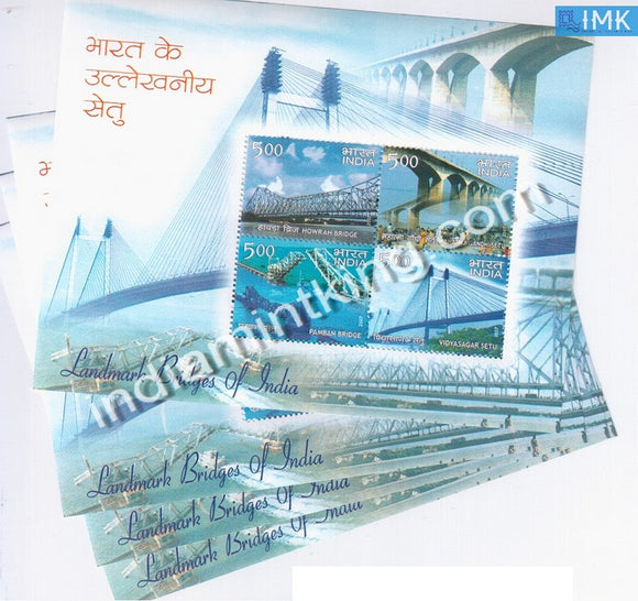 India 2007 Landmark Bridges Of India MNH Miniature Sheet - buy online Indian stamps philately - myindiamint.com
