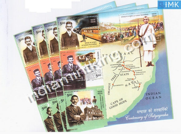 India 2007 Mahatma Gandhi Centenary Of Satyagraha MNH Miniature Sheet - buy online Indian stamps philately - myindiamint.com