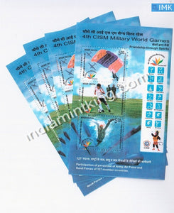India 2007 CISM Military Games MNH Miniature Sheet - buy online Indian stamps philately - myindiamint.com