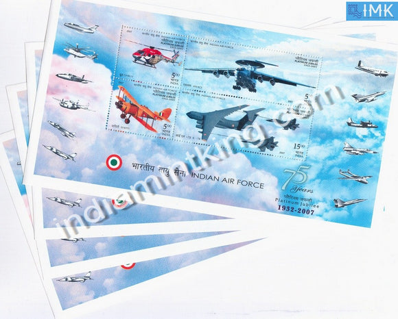 India 2007 India Air Force MNH Miniature Sheet - buy online Indian stamps philately - myindiamint.com