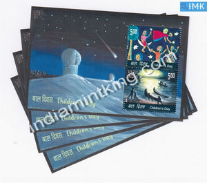 India 2007 Children's Day MNH Miniature Sheet - buy online Indian stamps philately - myindiamint.com