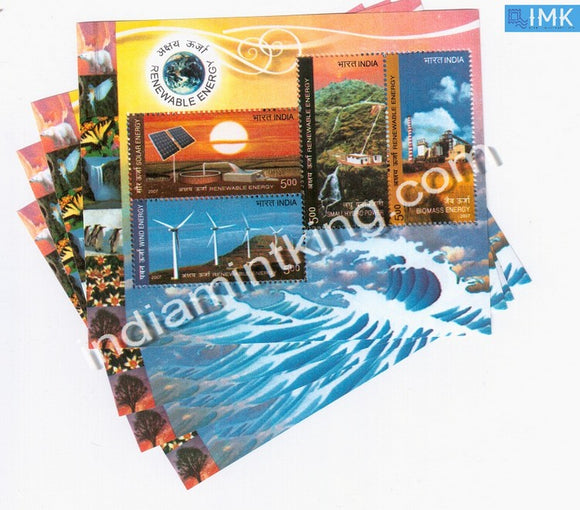 India 2007 Renewable Energy MNH Miniature Sheet - buy online Indian stamps philately - myindiamint.com