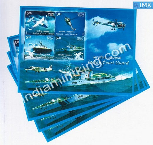 India 2008 Indian Coast Guard MNH Miniature Sheet - buy online Indian stamps philately - myindiamint.com
