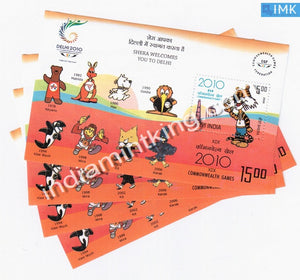 India 2008 Commonwealth Games Delhi 2010 Shera MNH Miniature Sheet - buy online Indian stamps philately - myindiamint.com