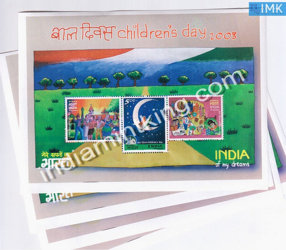 India 2008 Children's Day MNH Miniature Sheet - buy online Indian stamps philately - myindiamint.com
