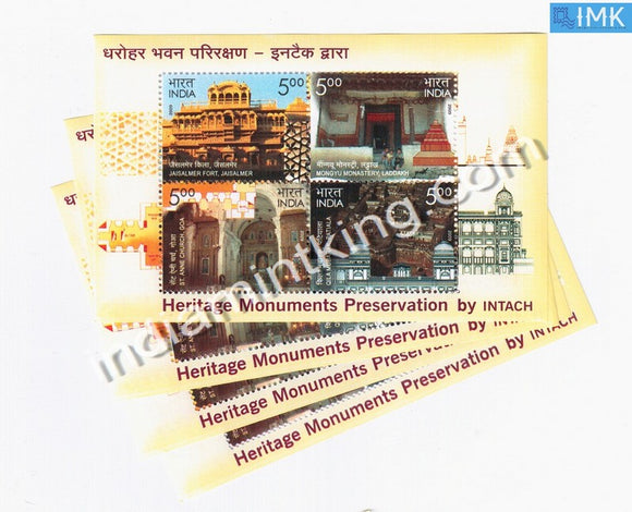 India 2009 Preservation Of Monuments By Intach MNH Miniature Sheet - buy online Indian stamps philately - myindiamint.com