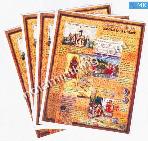 India 2009 Rampur Raza Library MNH Miniature Sheet - buy online Indian stamps philately - myindiamint.com