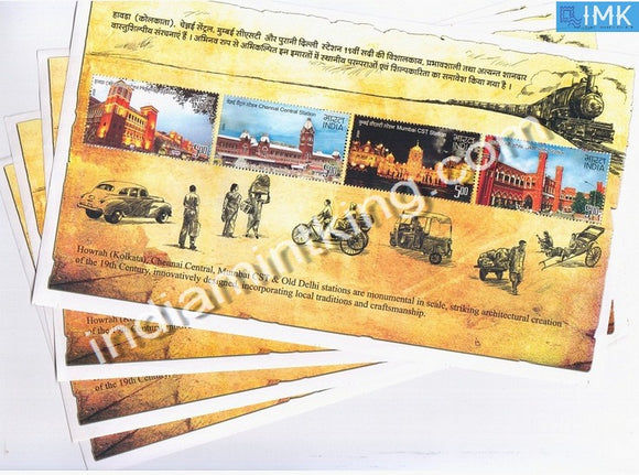 India 2009 Heritage Railway Stations MNH Miniature Sheet - buy online Indian stamps philately - myindiamint.com