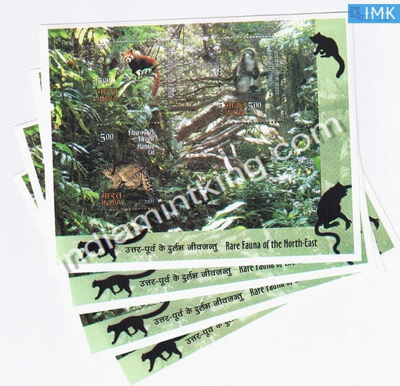 India 2009 Rare Fauna Of North East MNH Miniature Sheet - buy online Indian stamps philately - myindiamint.com