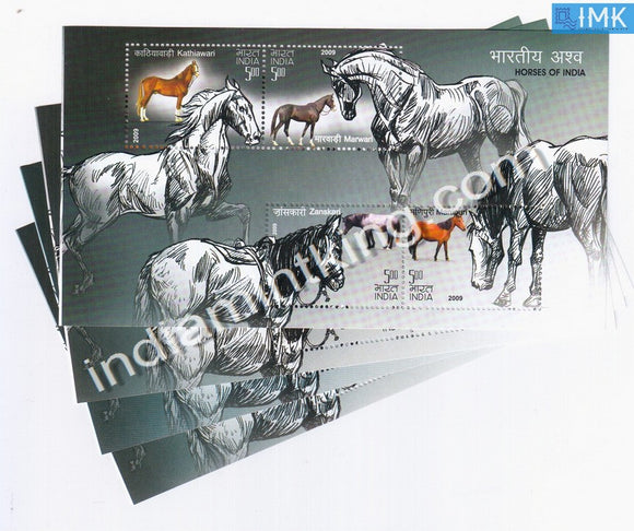 India 2009 Horses Of India MNH Miniature Sheet - buy online Indian stamps philately - myindiamint.com