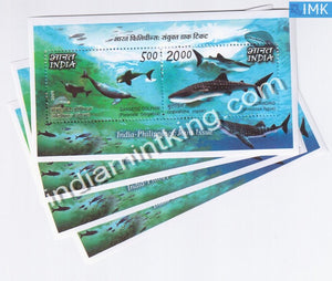 India 2009 Indo-Phillipines Joint Issue MNH Miniature Sheet - buy online Indian stamps philately - myindiamint.com