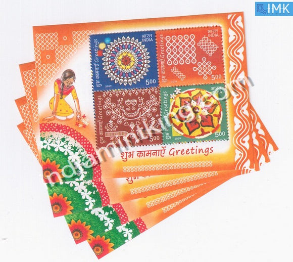 India 2009 Greetings 4V MNH Miniature Sheet - buy online Indian stamps philately - myindiamint.com