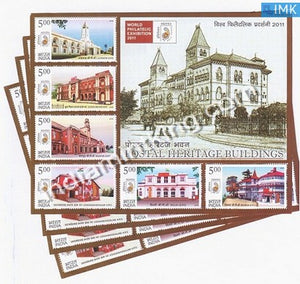 India 2010 Heritage Postal Buildings GPO MNH Miniature Sheet - buy online Indian stamps philately - myindiamint.com