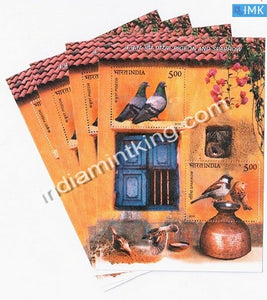 India 2010 Pigeon & Sparrow MNH Miniature Sheet - buy online Indian stamps philately - myindiamint.com