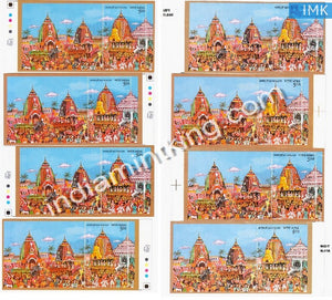 India 2010 Rath Yatra Puri (Set Of 9 Varieties) MNH Miniature Sheet - buy online Indian stamps philately - myindiamint.com