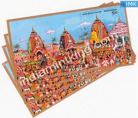 India 2010 Rath Yatra Puri MNH Miniature Sheet - buy online Indian stamps philately - myindiamint.com