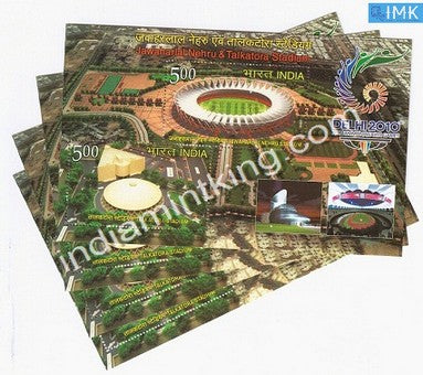 India 2010 Jawaharlal Nehru & Tal Katora Stadium Delhi MNH Miniature Sheet - buy online Indian stamps philately - myindiamint.com