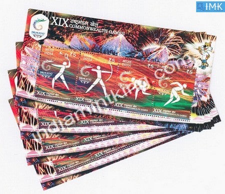 India 2010 Commonwealth Games Delhi MNH Miniature Sheet - buy online Indian stamps philately - myindiamint.com
