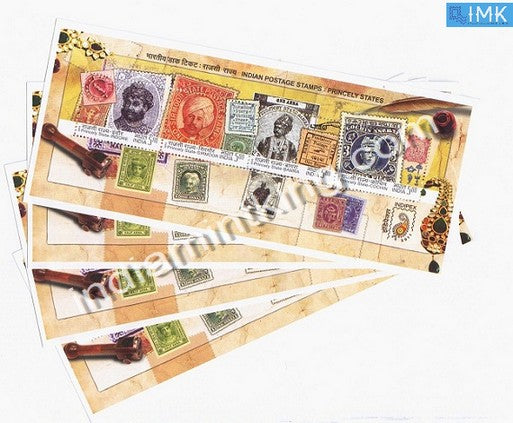 India 2010 Princely States Of India MNH Miniature Sheet - buy online Indian stamps philately - myindiamint.com