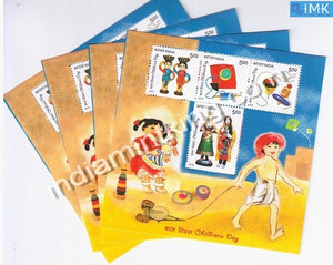 India 2010 Children's Day MNH Miniature Sheet - buy online Indian stamps philately - myindiamint.com