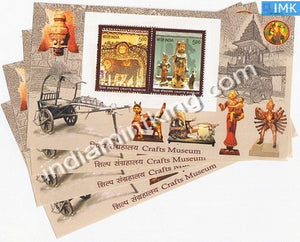 India 2010 Craft-Museum MNH Miniature Sheet - buy online Indian stamps philately - myindiamint.com