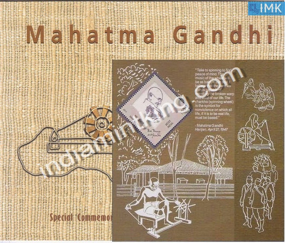 India 2011 Mahatma Gandhi Khadi Stamp (With Folder) MNH Miniature Sheet - buy online Indian stamps philately - myindiamint.com