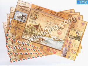 India 2011 Airmail MNH Miniature Sheet - buy online Indian stamps philately - myindiamint.com