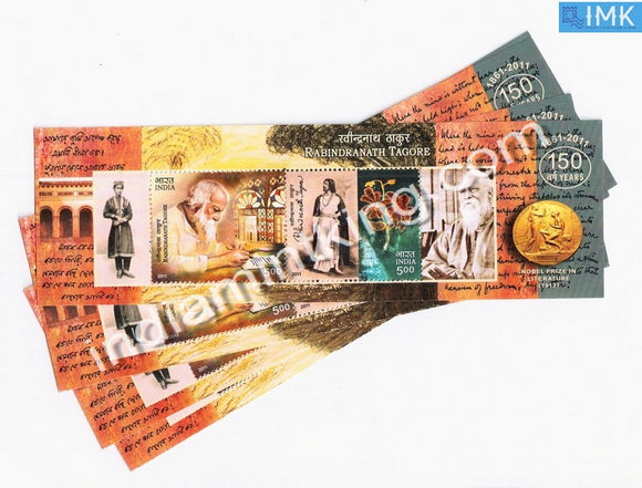India 2011 Rabindranath Tagore MNH Miniature Sheet - buy online Indian stamps philately - myindiamint.com