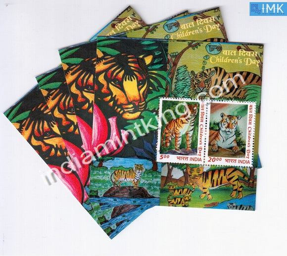 India 2011 Children's Day MNH Miniature Sheet - buy online Indian stamps philately - myindiamint.com