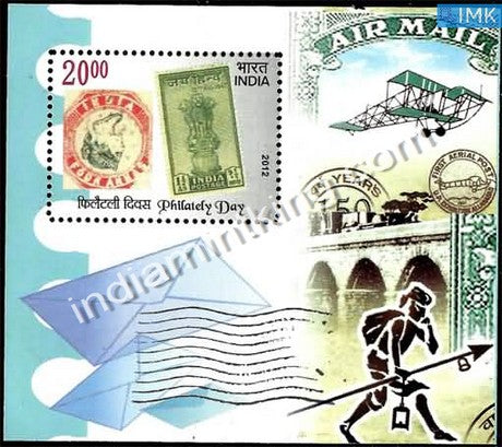 India 2012 Philately Day MNH Miniature Sheet - buy online Indian stamps philately - myindiamint.com
