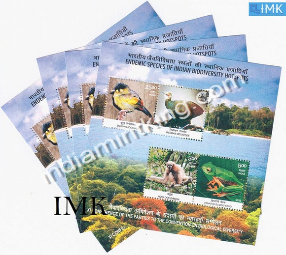 India 2012 Endemic Species Of Indian Biodiversity Hotspots MNH Miniature Sheet - buy online Indian stamps philately - myindiamint.com