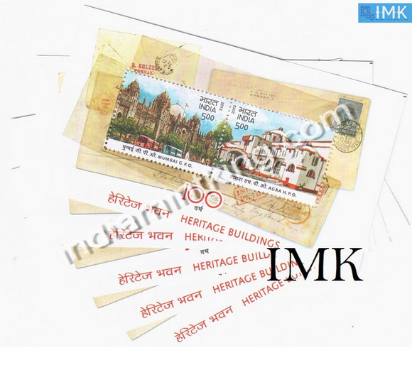 India 2013 Heritage GPO (Mumbai & Agra GPO) MNH Miniature Sheet - buy online Indian stamps philately - myindiamint.com