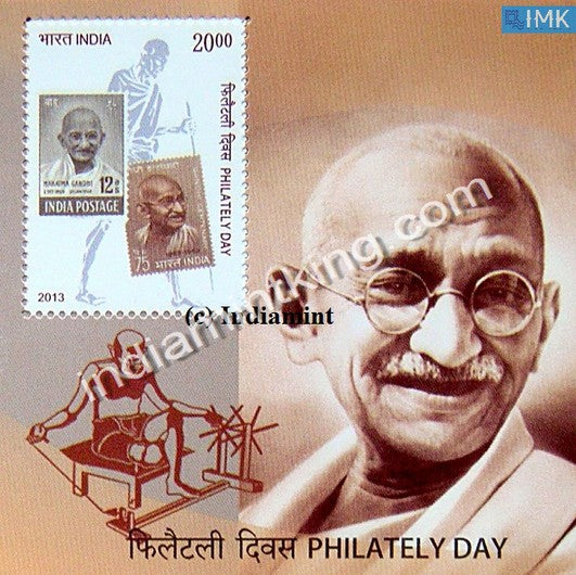 India 2013 Philately Day Mahatma Gandhi MNH Miniature Sheet - buy online Indian stamps philately - myindiamint.com