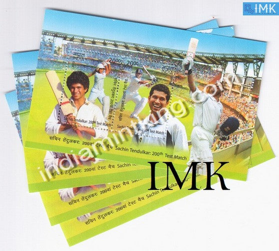 India 2013 Sachin Tendulkar 200Th Test MNH Miniature Sheet - buy online Indian stamps philately - myindiamint.com