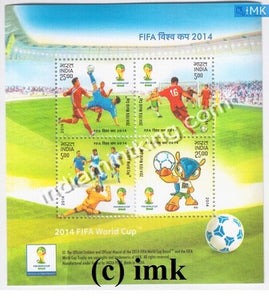 India 2014 FIFA World Cup MNH Miniature Sheet - buy online Indian stamps philately - myindiamint.com