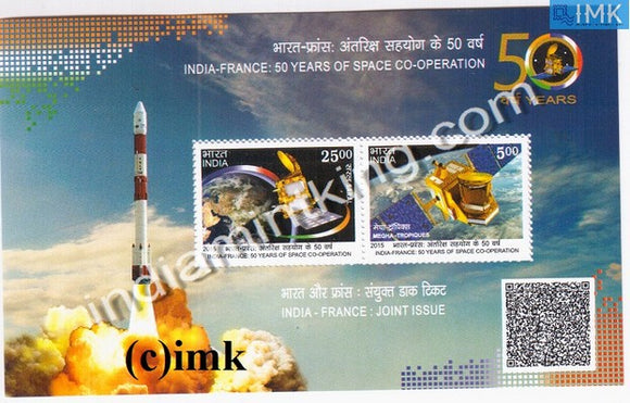 India 2015 Joint Issue Indo-France Space Programme MNH Miniature Sheet - buy online Indian stamps philately - myindiamint.com