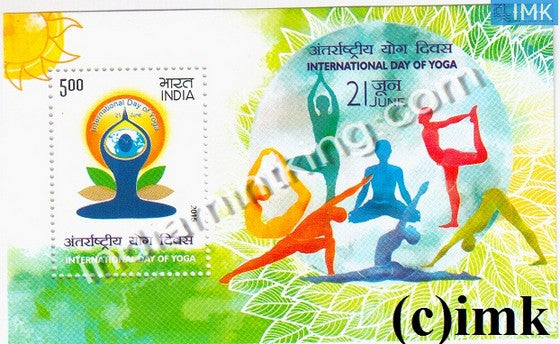 India 2015 International Yoga Day MNH Miniature Sheet - buy online Indian stamps philately - myindiamint.com