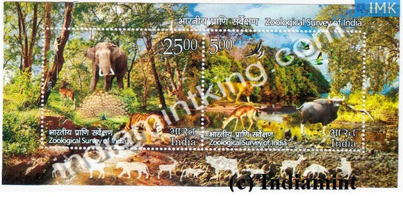 India 2015 Zoological Survey Of India MNH Miniature Sheet - buy online Indian stamps philately - myindiamint.com