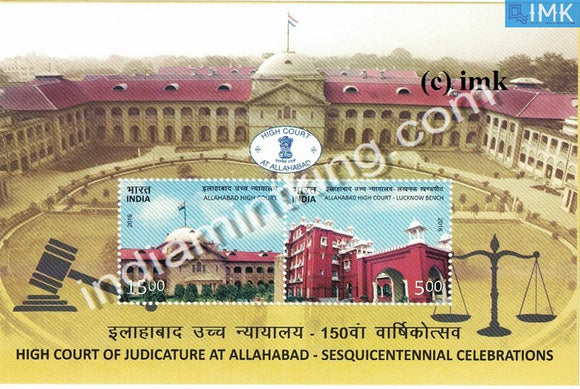 India 2016 Allahabad High Court MNH Miniature Sheet - buy online Indian stamps philately - myindiamint.com