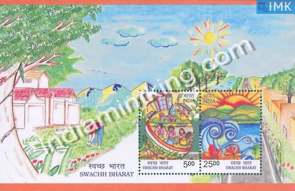 India 2016 Swachh Bharat Campaign MNH Miniature Sheet - buy online Indian stamps philately - myindiamint.com