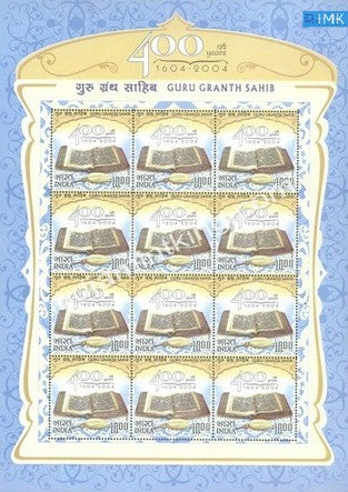 India MNH 2005 Guru Granth Sahib 400 years Sheetlet - buy online Indian stamps philately - myindiamint.com