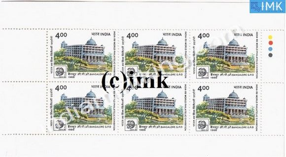 India MNH 1989 Rs. 4 Bangalore GPO Sheetlet - buy online Indian stamps philately - myindiamint.com