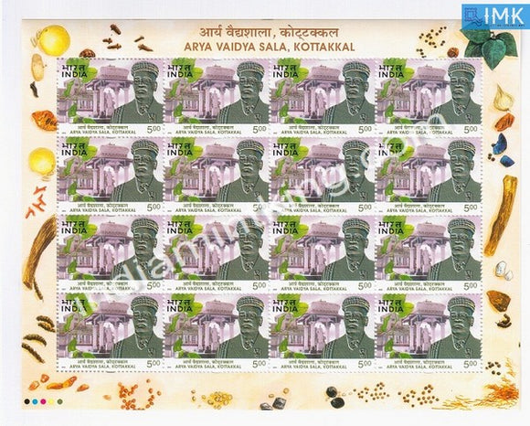 India MNH 2002 Arya Vaidya Sala, Kottakkal Sheetlet - buy online Indian stamps philately - myindiamint.com